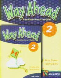 way-ahead-2.jpg