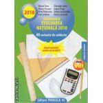 Matematica Evaluarea Nationala 2010 clasa 8 a