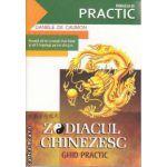 Zodiacul Chinezesc`
