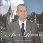 Anul regelui(editura Curtea Veche, autor: Principele Radu al Romaniei isbn: 978-606-588-197-6)