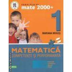 Matematica : clasa I : competente si performanta : exercitii , probleme , jocuri , teste ( editura : Paralela 45 , autor : Mariana Mogos ISBN 9789734714810 )