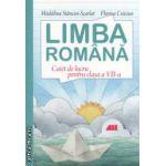 Limba romana caiet de lucru pentru clasa a VII - a ( editura : All , autori : Madalina Stancioi - Scarlat , Florina Craciun ISBN 978-973-684-825-4 )