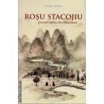 Rosu stacojiu - povestiri taoiste din China antica ( editura : Atman , autor : Stuart Wilde , ISBN 978-606-93429-0-9 )