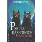 Pisicile razboinice Foc si Gheata ( Editura: All, Autor: Erin Hunter ISBN 9786068434056 )