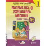 Matematica si explorarea mediului manual pentru clasa a II a partea I si partea II  cu CD multimedia ( Editura : Aramis , Autor : Anina Badescu , Mihaela - Ada Radu ISBN 978-606-706-081-2 )