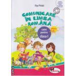 Comunicare in Limba Romana caiet pentru clasa I partea I  ( Editura : Aramis , Autor : Olga Paraiala ISBN 978-606-706-062-1 )