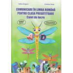 Comunicare in limba romana pentru clasa pregatitoare caiet de lucru ( Editura: Ars Libri, Autor: Adina Grigore ISBN 978-606-574-383-0 )