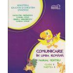 Comunicare in limba romana manual pentru clasa I partea I +CD, Pitila ( Editura: Art Grup Editorial, Autor: Cleopatra Mihailescu, Tudora Pitila, Crinela Grigorescu, Camelia Coman ISBN 9786067101256 )