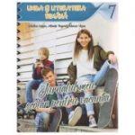 Jurnalul meu scolar pentru vacanta Limba si literatura romana pentru clasa a 7-a ( Editura: Paralela 45, Autor: Cristina Cergan, Mihaela Pogonici, Bianca Vican ISBN 978-973-47-5489-5 )