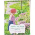 Jurnalul unei mame / Ghid pentru cresterea copiilor pana la 3 ani ( Editura: Curtea Veche, Autor: Ligia Pop ISBN 978-606-588-977-4 )