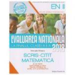 Evaluarea nationala la finalul clasei a 2 a Scris-Citit Matematica 30 de teste ( Editura: Paralela 45, Autor: Manuela Dinescu ISBN 9789734725878 )