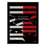 Un caz foarte straniu: doctorul Jekyll şi domnul Hyde ( Editura: Art Grup Educational, Autor: Robert Louis Stevenson ISBN 978-606-710-559-9 )