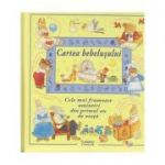 Cartea bebelusului( Editura: Flamingo Junior ISBN 978-606-8555-47-8)
