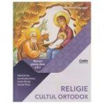 Religie Cultul Ortodox manual pentru clasa a 2 a (Editura: Corint, Autor(i): Gabriel Favu, Ana Titiriga Danciu, Ionelia Tititriga, Daniela Plesca ISBN 9786069499733)