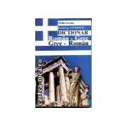 Dictionar Roman - Grec; Grec - Roman