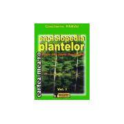 ENCICLOPEDIA PLANTELOR -  Volumul 1
