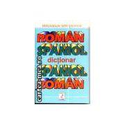 Dictionar Roman - Spaniol; Spaniol - Roman, Scolar