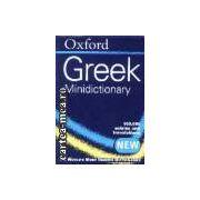 Greek minidictionary new