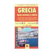 Grecia harta turistica si rutiera