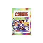 Chimie. Manual pentru cl a 11-a C4