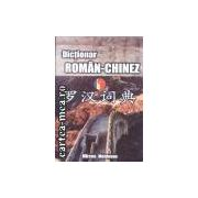 Dictionar Roman-Chinez