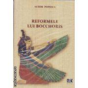 Reformele lui Bocchoris