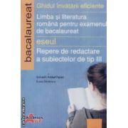 Romana bacalaureat Eseul 2008
