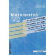 Bacalaureat la matematica M2