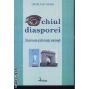 Ochiul diasporei