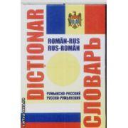 Dictionar  Roman-Rus  / Rus-Roman