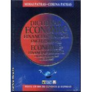 Dictionar economic financiar bancar Englez-roman