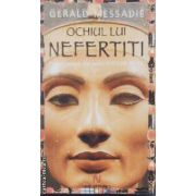 Ochiul lui Nefertiti
