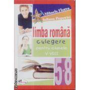 Limba romana culegere pentru clasele 5-8