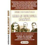 Ghid de pregatire Bac Limba si literatura Romana Modele de rezolvare 2009