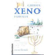 Ghidul Xenofobului Israelienii