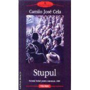Stupul
