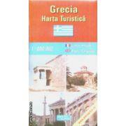 Grecia harta turistica / Tourist map
