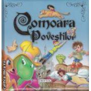 Comoara Povestilor
