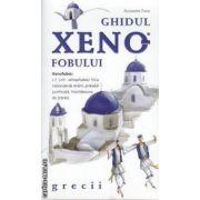 Ghidul Xenofobului Grecii