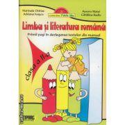 Limba si literatura romana Primii pasi in dezlegarea textelor din manual clasa 2 a Pitila