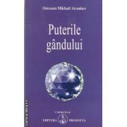 Puterile Gandului