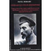 Organele Securitatii Statului in Republica Sovietica Socialista Moldoveneasca
