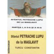 Sfantul Petrache Lupu de la Maglavit