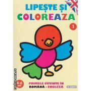 Lipeste si coloreaza primele cuvinte in romana si engleza 4-6 ani numarul 1