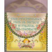Cele douăsprezece fete de împărat și palatul fermecat ( editura: Litera, autor: Petre Ispirescu ISBN 978-606-600-235-6 )