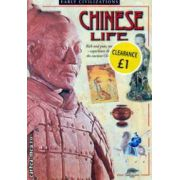 Chinese life (  Autor : Jonathan Clements , ISBN 1-86007-159-7 )