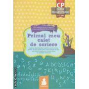 Primul meu caiet de scriere - clasa pregatitoare 6 - 7 ani ( editura: Euristica, autori: Viorica Paraiala, Dumitru D. Paraiala ISBN 978-973-7819-72-7 )