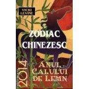 Zodiac chinezesc 2014 ( editura: Lider, autor: Vicki Levine, ISBN 978-973-629-326-9 )