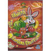 Fanica si Olimpiada fructelor - CD cu jocuri si educationale 3-7 ani ( editura: EduTeca, ISBN 978-606-93511-2-3 )
