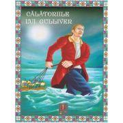 COLECTIA ILUSTRATE CU LITERE MARI Calatoriile lui Gulliver ( Editura: Astro ISBN 978-606-8148-36-6 )